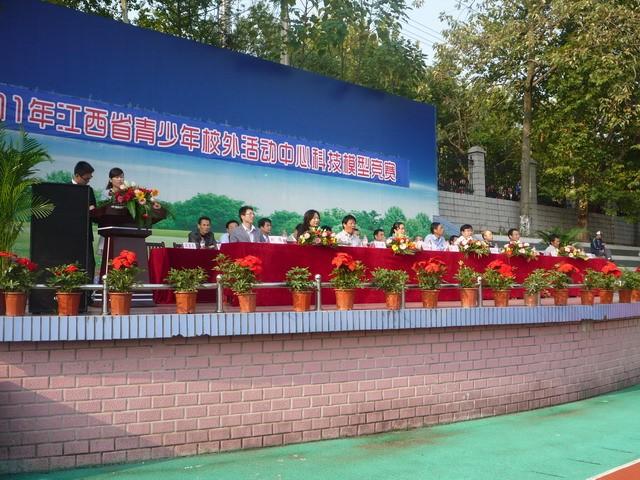 [3分钟新闻]宜黄投资3000万建气盾坝工程 (5)